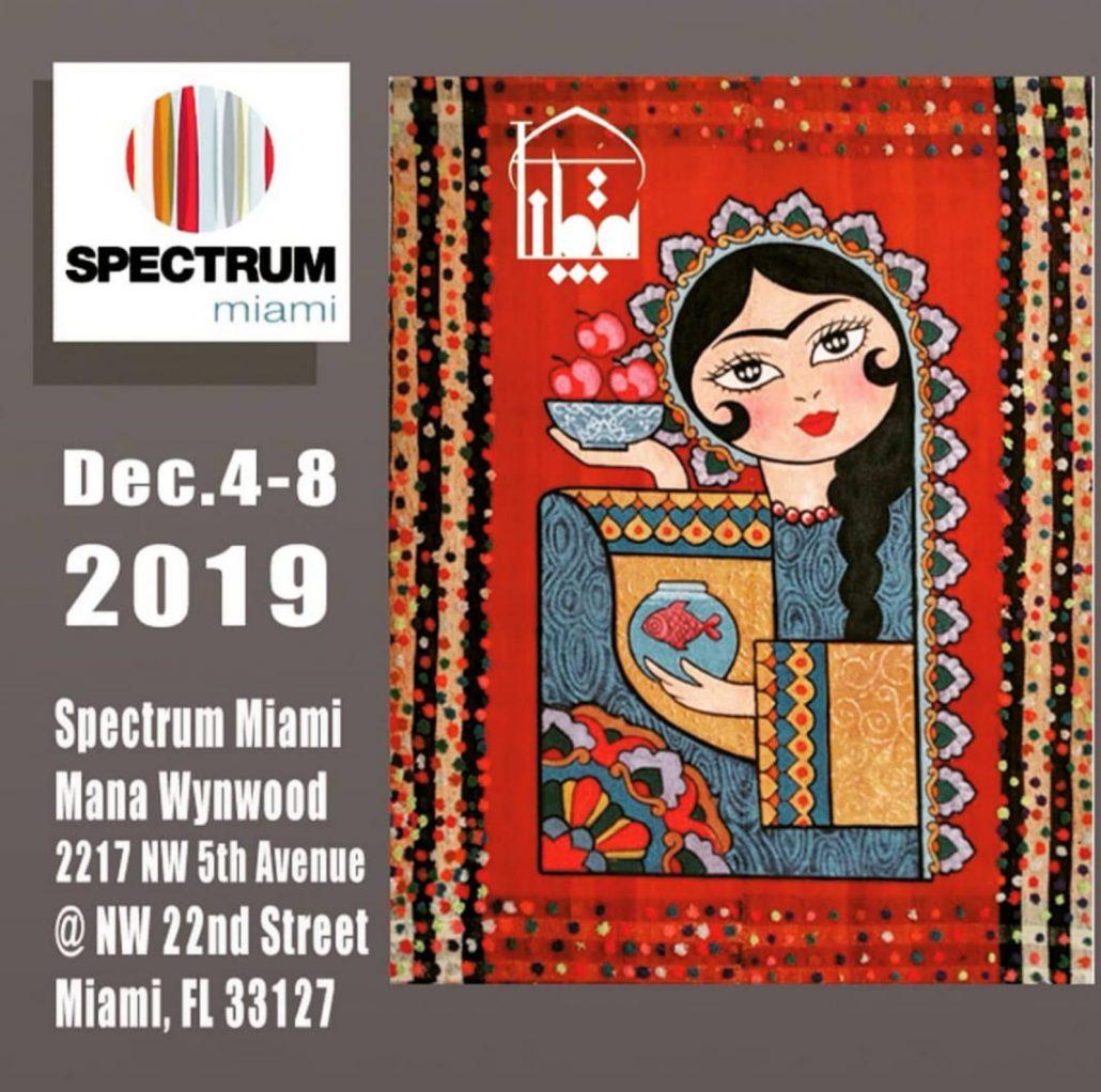 Miami 2019 4-8 Dec